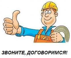 Услуги электрика в городе Сызрань